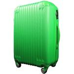 スーツケース/キャリーバッグ 【Lサイズ/大型7~14日】 TSA搭載 軽量 ファスナー グリーン(緑)