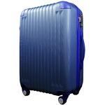 スーツケース/キャリーバッグ 【Lサイズ/大型7~14日】 TSA搭載 軽量 ファスナー ネイビー(紺)