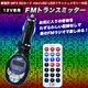車載用FMトランスミッター/iPhone/iPod/iPad対応/MP3 - 縮小画像1