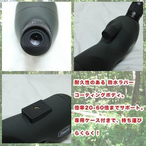 最新 20-60倍×60mm フィールドスコープ 望遠鏡/単眼鏡