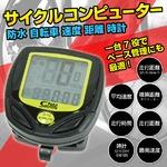 自転車☆防水☆ワイヤレスマルチサイクルコンピューター☆黄