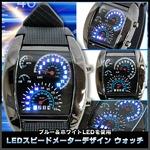 スピードメーターモチーフウォッチ☆LEDデジタル腕時計 青