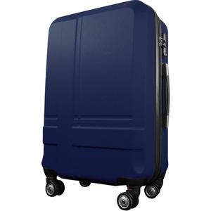 スーツケース 小型1-3日用 Sサイズ キャリーケース 超軽量 TSAロック搭載 大容量 ダブルファスナー 8輪キャリーバッグ 頑丈 人気色 ネイビー