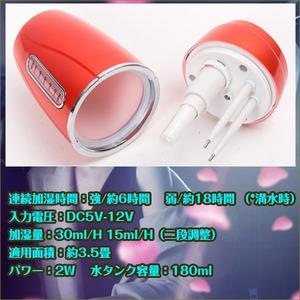 車用加湿器 USB加湿器 【超音波式】 ブラウ...の紹介画像4