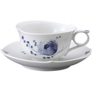 マイセン 青い花 ティーカップ&ソーサー - 拡大画像