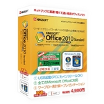 KINGSOFT OFFICE2010 Standard USB版(Windows7対応)
