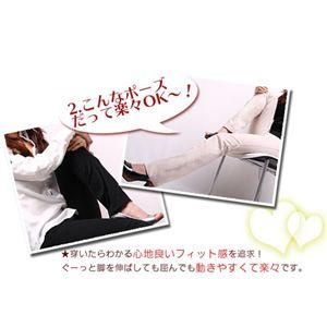 スーパーストレッチ美脚ストレートパンツ(レディース) ブラック 【LLサイズ】の写真2
