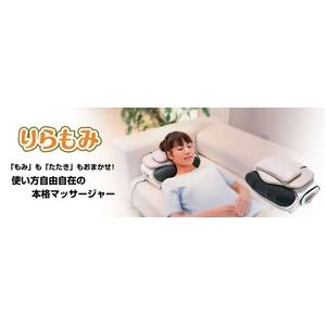 フジ医療器 本格フットマッサージャー りらもみ MK-10 - 拡大画像