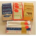 神戸リュリュのパスタセット スパゲティ3パックセット トマト・ミート・サーモン各3箱