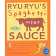 神戸RYURYU(リュリュ) パスタソース ミートソース 140g