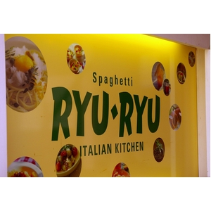 神戸リュリュのショートパスタセット サーモンクリーム