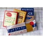 【お試し価格】神戸リュリュのパスタソース トマト・ミート・サーモン各1箱+スパゲッティ(500g/1.7mmサイズ) お試し4点セット