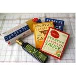 【お試し価格】神戸リュリュのパスタソース&スパ&オリーブオイル (スパゲッティ・トマト・ミート・サーモン・オリーブオイル) お試し5点セット