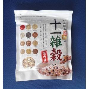 国内産 がんばる家族の十一雑穀 500gx2袋 - 拡大画像
