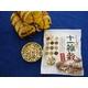 国内産 がんばる家族の十一雑穀 500gx2袋 - 縮小画像3