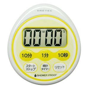 時計付 防滴タイマー 【2個セット】