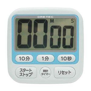 時計付 大画面タイマー 【3個セット】