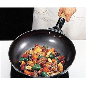 炒め鍋(中華鍋) お玉セット 28cm 鉄製