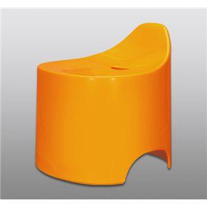 デュロー バススツール オレンジ