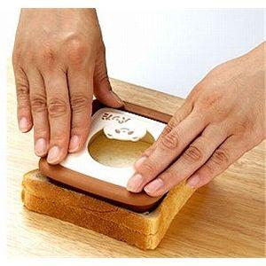 サンドでパンだ 【5個セット】