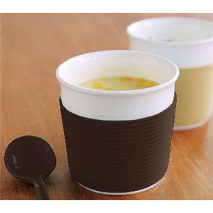 ReCUP スープカップ ブラウン 【2個セット】