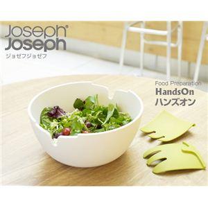 JosephJoseph(ジョゼフジョゼフ) ハンズオン ホワイト - 拡大画像