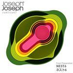 JosephJoseph(ジョゼフジョゼフ) NEST6 計量スプーン ボール