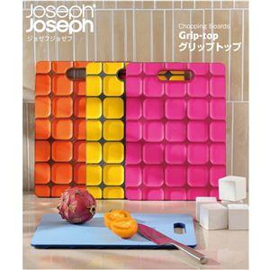 JosephJoseph(ジョゼフジョゼフ) グリップトップ まな板 ピンク - 拡大画像