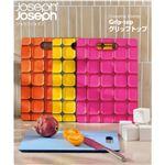JosephJoseph(ジョゼフジョゼフ) グリップトップ まな板 オレンジ
