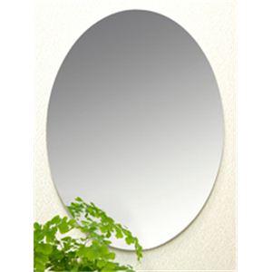東プレ 割れない鏡 セーフティミラー楕円 小