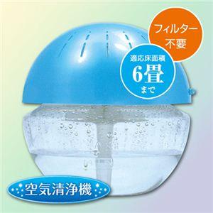 ウィーキャン 空気洗浄機 ウォータークリーン LEDランプ搭載