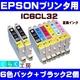 EPSON(エプソン) IC6CL32互換インクカートリッジ 6色パック+ブラック2個 - 縮小画像1