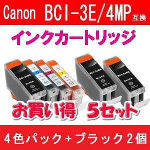 Canon(キャノン) BCI-3E/4MP互換インクカートリッジ 4色パック+ブラック2個 【5セット】 - 拡大画像