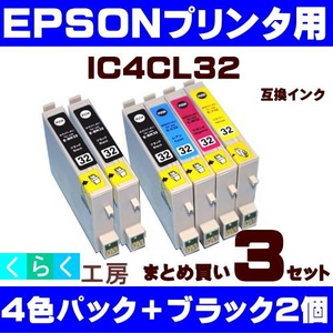 IC4CL32