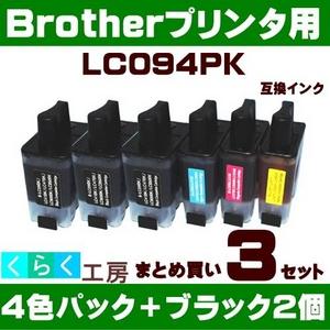 LC094PK