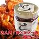 【限定発売】 揚げゴボウ入り 食べるらー油4個セット 写真1