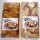 B級グルメ!気仙沼ホルモン 2種1kgセット(味噌500g、塩500g) - 縮小画像2