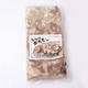 B級グルメ!気仙沼ホルモン 2種1kgセット(味噌500g、塩500g) - 縮小画像4