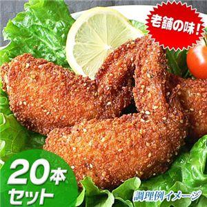「喰辛棒」(クイシンボウ) 20本
