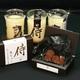 「侍のプリン3個」と生チョコのプレミアムセット 写真2