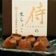「侍のプリン3個」と生チョコのプレミアムセット 写真4