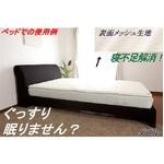 寝たきりの方にもお勧め!テイジン素材使用マットレス|エアークイーン
