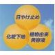 GEL and GEL サンスクリーン sunscreen 日焼け止め用乳液 写真3