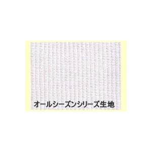 汗とり肌着(帝人テビロン使用)婦人三分袖インナー M h02