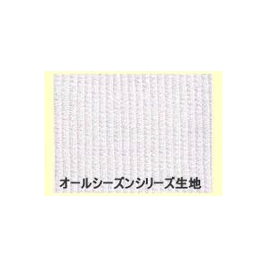 汗とり肌着(帝人テビロン使用)婦人三分袖インナー L h02