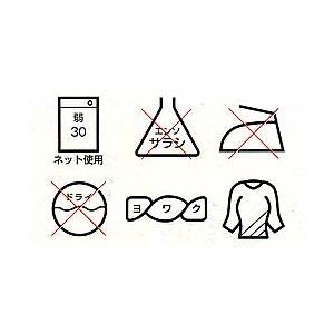 汗とり肌着(帝人テビロン使用)ランニングシャツ L f06