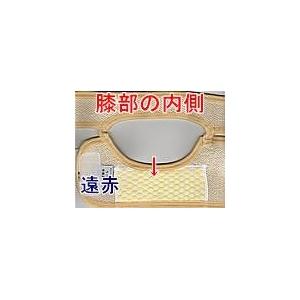 テーピングベルト:ひざ用 ダブルタイプ ベージュ L