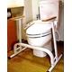 【トイレからの立ち上がりをサポート】トイレ用手すり 置くだけタイプ(工事不要)T-101 ホワイト 抗菌粉砕塗装 - 縮小画像1