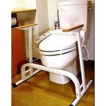 【トイレからの立ち上がりをサポート】トイレ用手すり 置くだけタイプ(工事不要)T-101 ホワイト 抗菌粉砕塗装