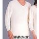 ひだまり肌着 紳士長袖シャツ U首 Mサイズ 写真1